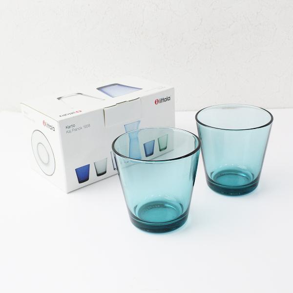 iittala イッタラ Kartio カルティオ グラス セット(B)/小物 インテリア 食器 北欧【2400012050334】