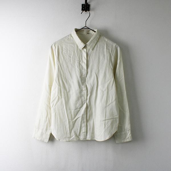 美品 evam eva エヴァムエヴァ satin fly front shirt コットン 比翼 シャツ 1/アイボリー ブラウス【2400012051126】
