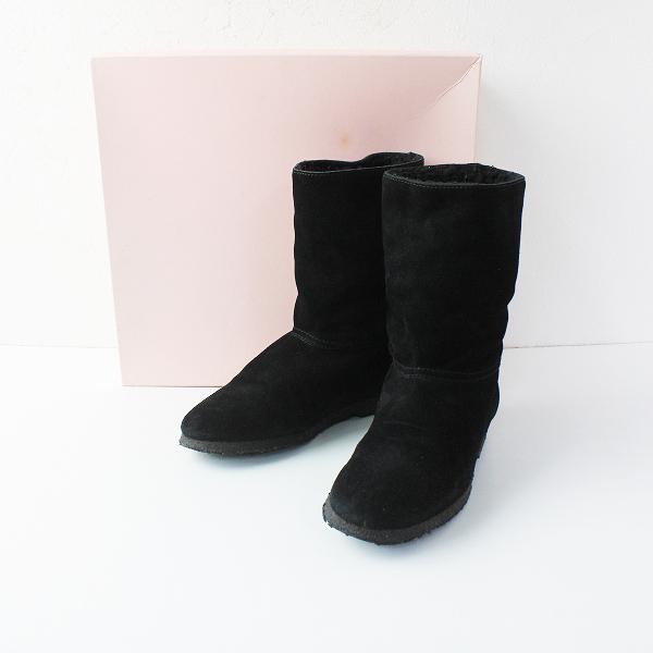 FABIO RUSCONI ファビオルスコーニ Articolo インヒール スエードブーツ 35/ブラック 靴【2400012052956】