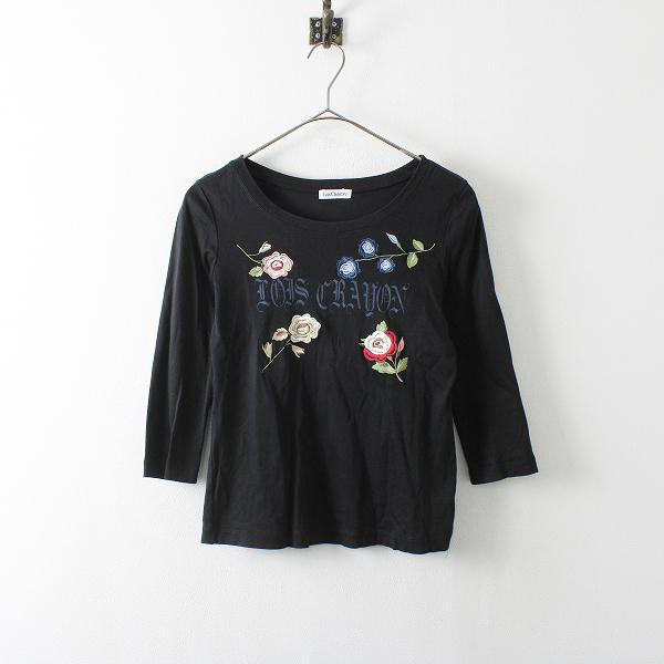 Lois CRAYON ロイスクレヨン コットン フラワー 刺繍 カットソー M/ブラック ブラウス シャツ プルオーバー トップス【2400012061842】