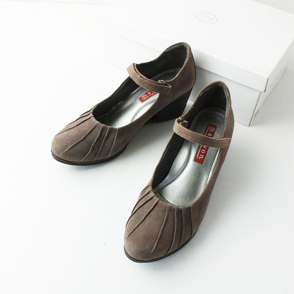aravon アラヴォン スエード ストラップ パンプス 24.0/ブラウン 靴 シューズ【2400012065161】