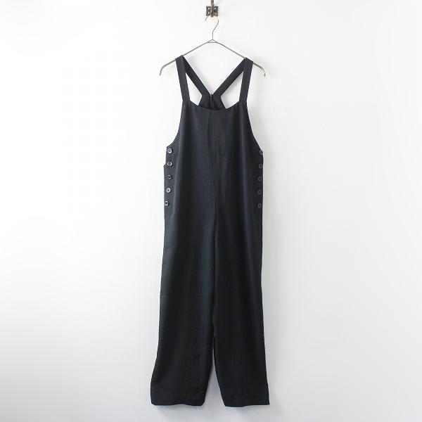 Liesse リエス サイドボタン サロペット パンツ /ブラック ロング【2400012069077】