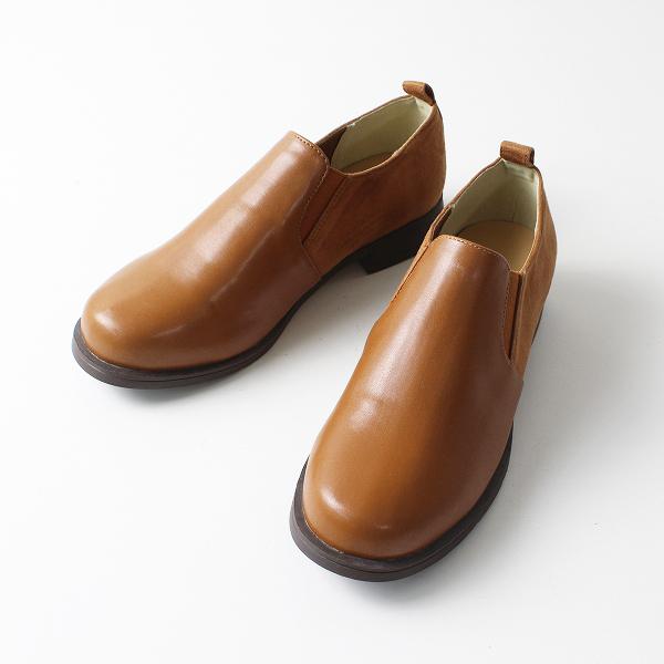 studio CLIP スタジオクリップ サイドゴア スリッポン シューズ/ブラウン クツ 靴【2400012075061】