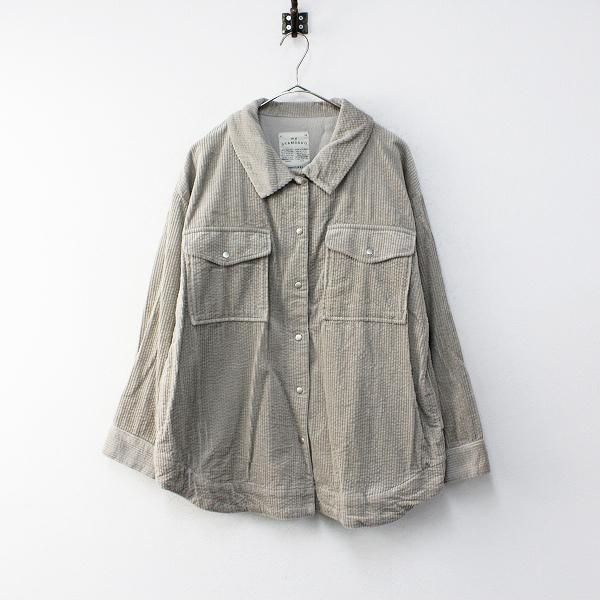 studio CLIP スタジオクリップ コットン コーデュロイ シャツジャケット F/グレー ハオリ アウター 上着【2400012075184】