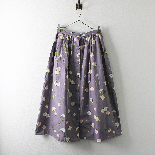 KANEKO ISAO カネコイサオ 花柄 ギャザースカート F/パープル フレア【2400012078680】