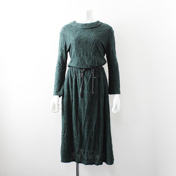 Sally Scott サリースコット Night Bird ドレス M/グリーン ジャガード ワンピース【2400012083790】