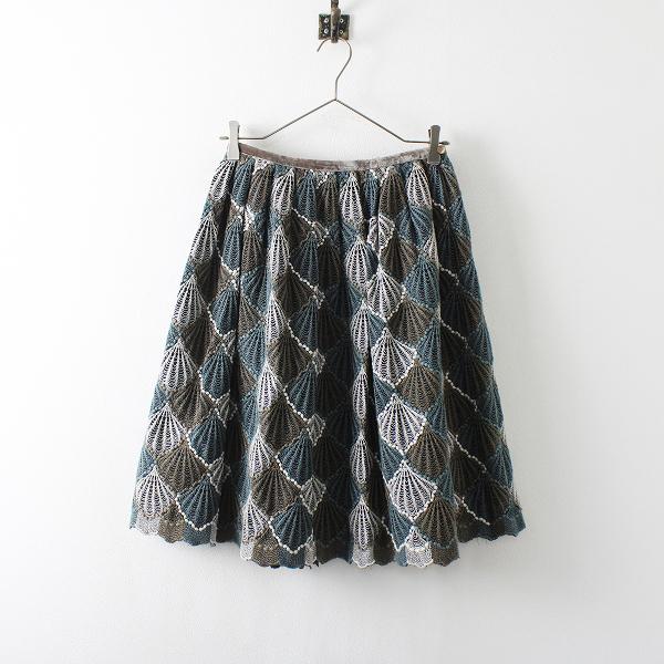 【期間限定30%OFF!】Sally Scott サリースコット ひし形刺繍 ウール スカート 7/ブラウングレー【2400012083844】
