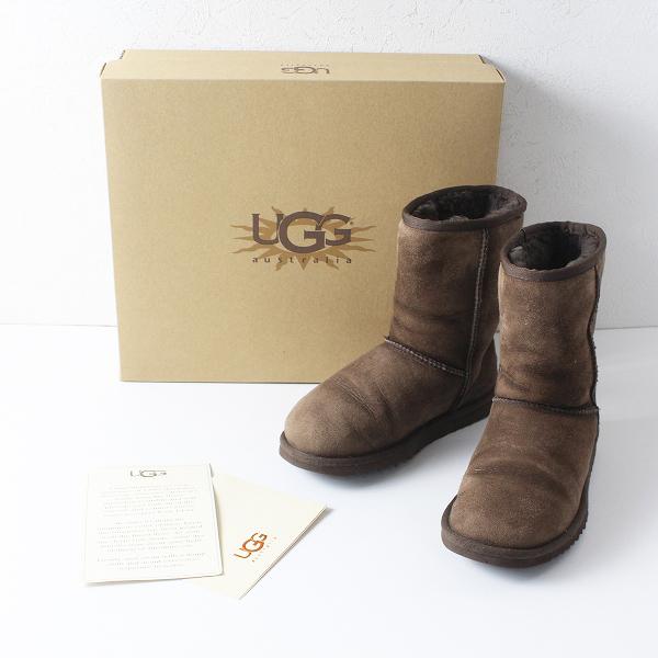 UGG Australia アグ オーストラリア 5825 Classic Short women's ムートンブーツ 5/チョコレート ブラウン 22.0cm【2400012087095】
