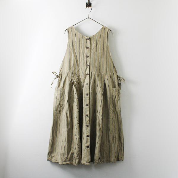 SM2 サマンサモスモス コットン リネン ストライプ ジャンパースカート F/ベージュ【2400012087620】