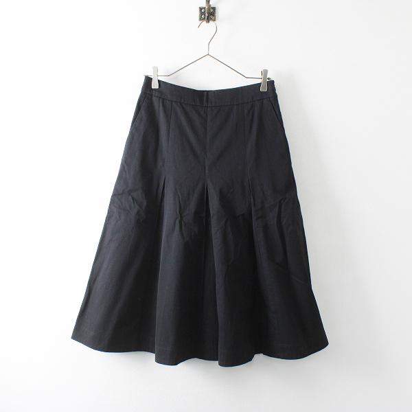 2018AW 定価3.4万 MARGARET HOWELL マーガレットハウエル HIGH DENSE COTTON TWILL ボックスプリーツスカート 3/黒【2400012088245】