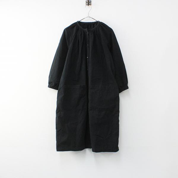 Lin francais d'antan ランフランセダンタン Atelier d'antan Rousseau アトリエコート F/ブラック ルソー ギャザー【2400012088740】