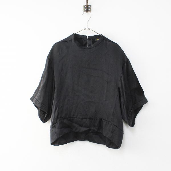 Drawer ドゥロワー シルク ブラウス 38/ブラック【2400012091580】