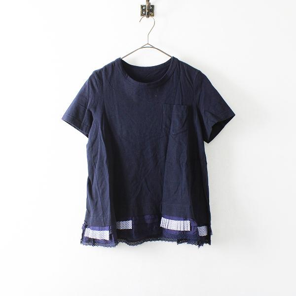 2017SS sacai サカイ 17-03324 コットン プリーツフリルレース Tシャツ 1/ネイビー ブラウス トップス【2400012094499】