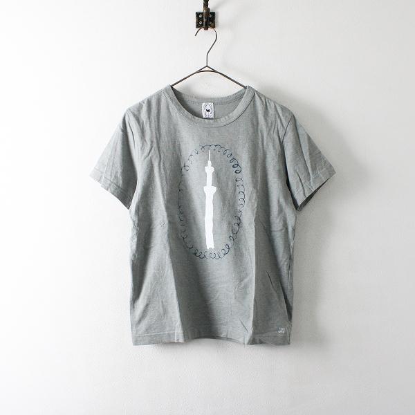 mina perhonen ミナペルホネン スカイツリー限定 cookie tree Tシャツ S/グレー カットソー【2400012094987】
