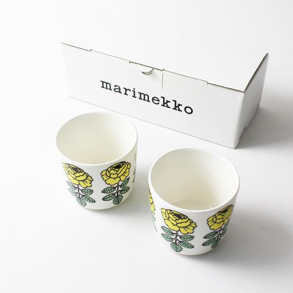 未使用 marimekko マリメッコ VIHKIRUUSU ヴィヒキルース ラテマグ カップ 2個セット/イエロー【2400012095250】
