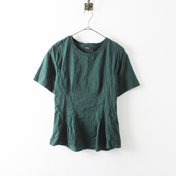 2017SS Theory セオリー LAYER TEE2 コットン タック ペプラム Tシャツ S/グリーン【2400012097155】