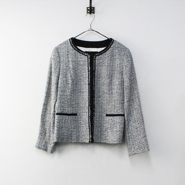 美品 大きいサイズ UNTITLED アンタイトル ノーカラー ツイードジャケット 42/ブラック ホワイト ラメ【2400012097674】