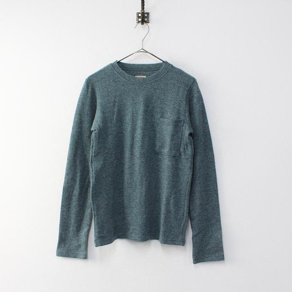 美品 2017AW KAPITAL キャピタル ラムウール天竺 クルーロンTシャツ 1/グリーン系 ニット【2400012100152】
