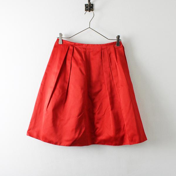 国内正規品 JIL SANDER NAVY ジルサンダー ネイビー シルク タック スカート 34/レッド【2400012100527】
