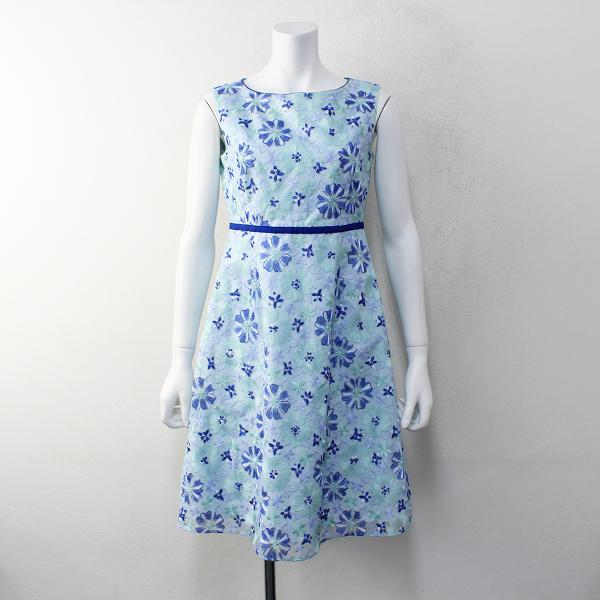 定価5.3万 オンワード樫山 TOCCA トッカ Adonis DRESS ドレス 0/ブルー 刺繍 フラワー ワンピース トップス【2400012100589】-.