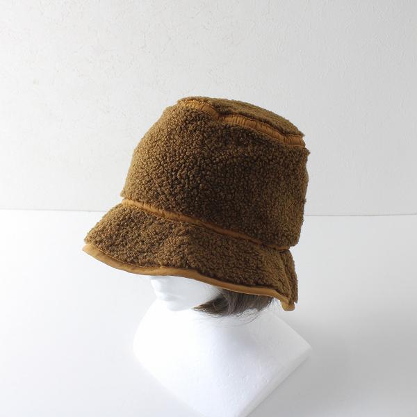 未使用品 2019AW bulle de savon ビュルデサボン odds ボアハット F/ブラウン 小物 帽子【2400012101562】