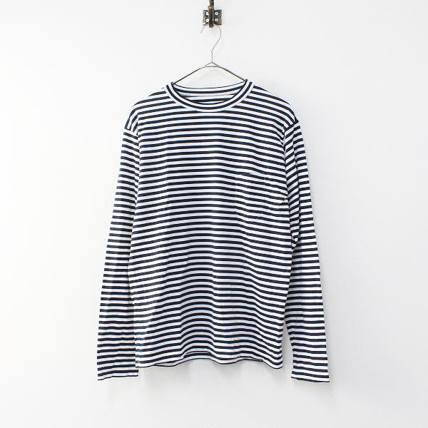 美品 45R フォーティーファイブ シャンクリーン天竺のIVY長袖Tシャツ 3/ネイビー×ホワイト トップス 45rpm【2400012101661】