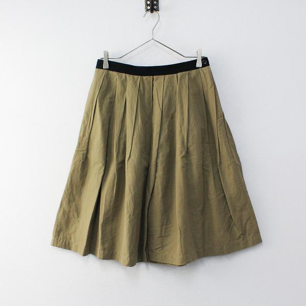 MARGARET HOWELL マーガレットハウエル タック スカート 2/ベージュ ボトムス【2400012102637】