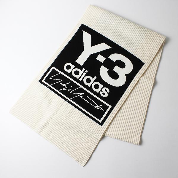 美品 Y-3 YOHJI YAMAMOTO adidas ワイスリー ヨウジヤマモト FI7451 コットンウール ロゴ ストール /ホワイト ニット【2400012104129】