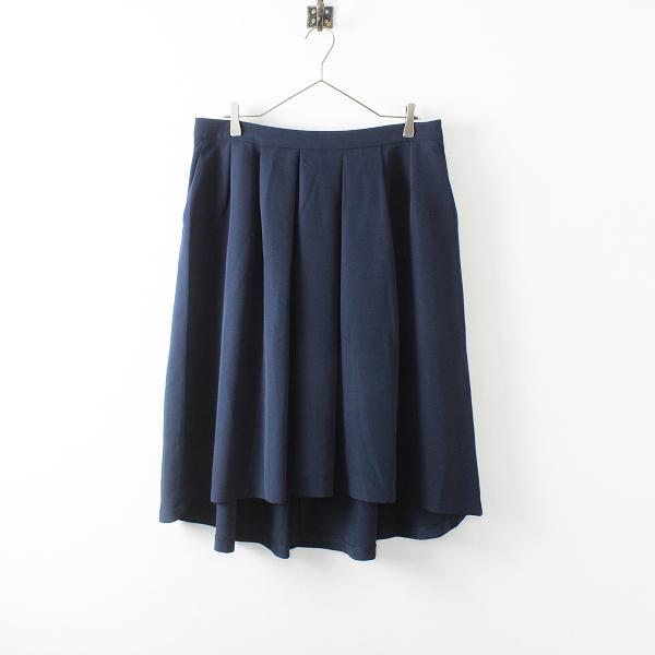 美品 大きいサイズ ef-de エフデ プリーツスカート 17/ネイビー【2400012105300】