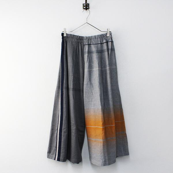 新品 tamaki niime 玉木新雌 タマキニイメ only one wide pants オンリーワン ワイドパンツ long 2/グレー ボトムス【2400012106062】