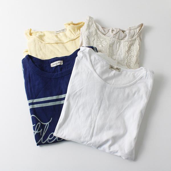 SM2 Samansa Mos2 サマンサモスモス トップス4点セット/まとめ売り カットソー Tシャツ お買い得【2400012107496】