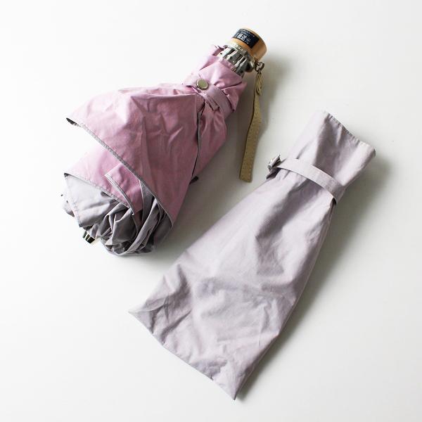 BURBERRY バーバリー ホース柄 折りたたみ傘/ラベンダー 日傘【2400012108523】