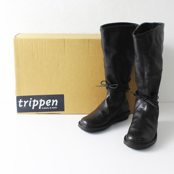 美品 trippen トリッペン Mexico black レザー ロングブーツ 37/ブラック 23.5~24.0cm メキシコ【2400012108561】