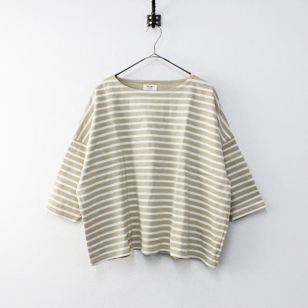 BEAMS HEART ビームスハート コットン ボーダー バスクシャツ/ベージュ トップス【2400012111448】