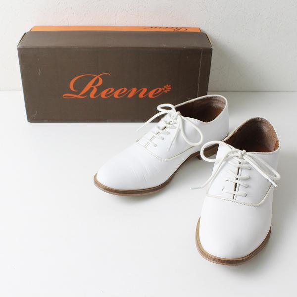 Reene リーネ LONGDEN レースアップシューズ 38/ホワイト 靴【2400012111455】