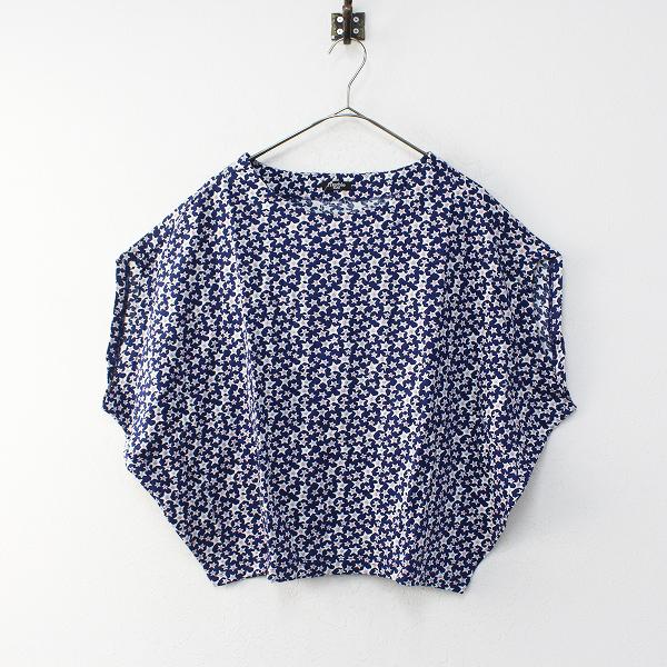未使用品 marble SUD マーブルシュッド おはじきプリント ヒラメTシャツ/ネイビートップス【2400012111523】