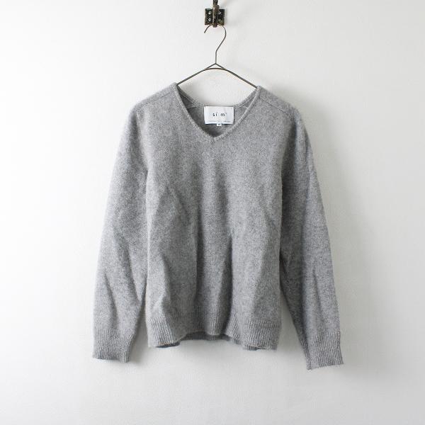 定価1.6万 Yamagata Knit si:m スィーム ウール ブルーフォックス混ニット 38/グレー Vネック プルオーバー トップス【2400012113008】