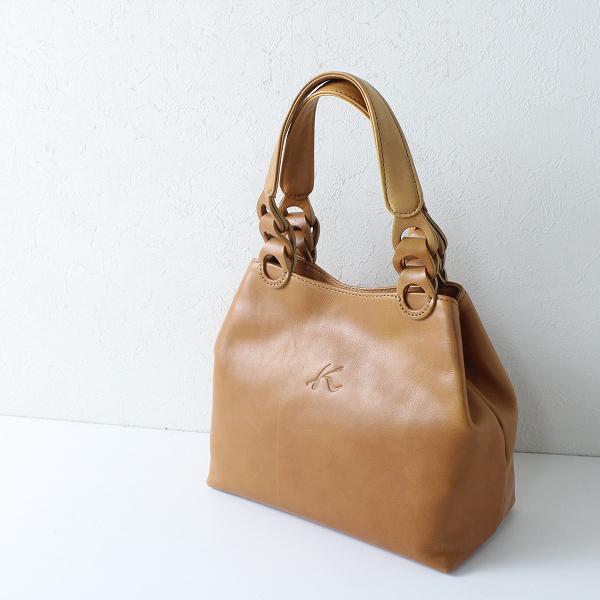 kitamura キタムラ ロゴ型押し レザー ハンドバッグ/ブラウン 鞄【2400012113039】