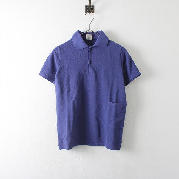 KAPITAL キャピタル コットン 鹿の子 ポロシャツ 0/ブルー トップス【2400012113978】