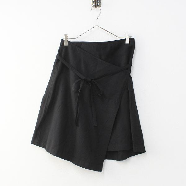 MARGARET HOWELL MHL マーガレットハウエル ウール ラップ プリーツ スカート 2/ブラック ボトムス【2400012115323】