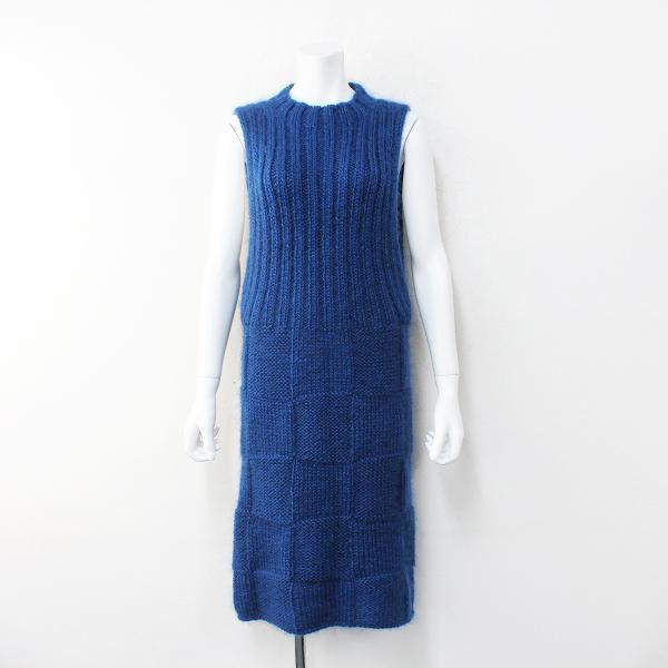 定価6万 2020AW mina perhonen ミナペルホネン chihiro mori hand&yarn knit works 森千尋 ニットワンピース F/ブルー【2400012116955】