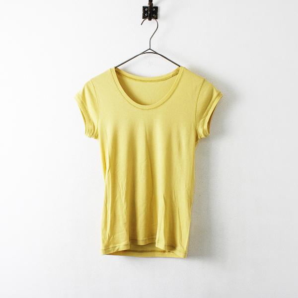 HaaT ISSEY MIYAKE ハート イッセイミヤケ コットン フレンチスリーブ Tシャツ 2/イエロー トップス【2400012117099】