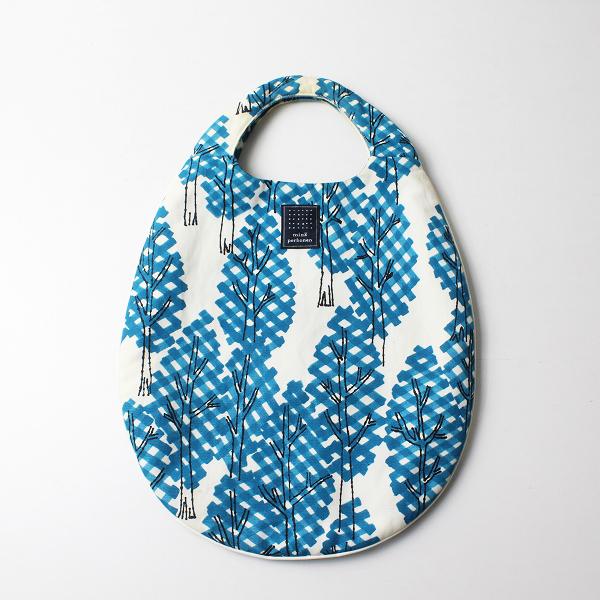mina perhonen ミナペルホネン north forest エッグバッグ/ブルー egg bag 小物 【2400012133846】