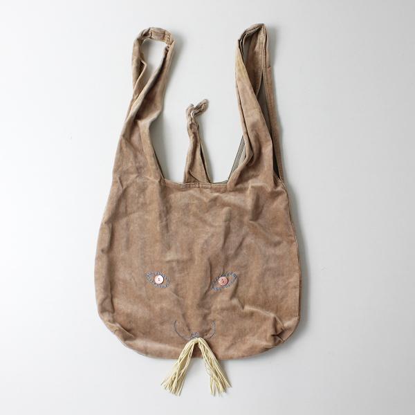 mina perhonen ミナペルホネン usa bag ベロア素材 ウサバッグ 大/ベージュ うさぎ ウサギ トートバッグ【2400012138728】