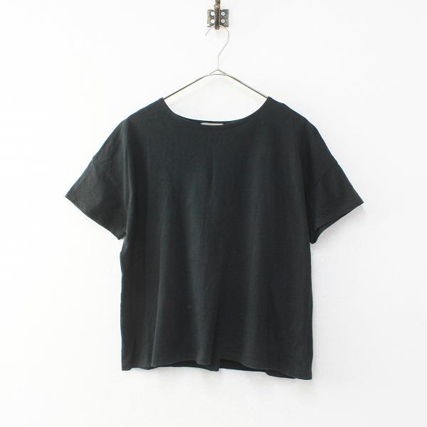 タンディ オローネ コットン 半袖 Tシャツ /ブラック ベーシック カットソー トップス【2400012138735】
