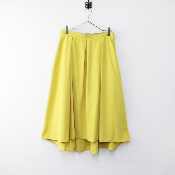美品 大きいサイズ 丸井 ru アールユー イレギュラー ヘム スカート 4L/イエロー 【2400012148079】