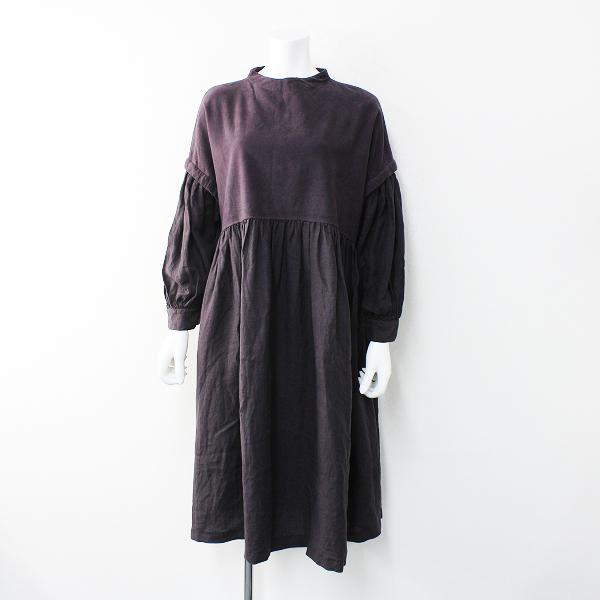 2020AW nest Robe ネストローブ 01203-1063 コットンモールスキンリネン切替えドレス F/ダークパープル系【2400012148789】