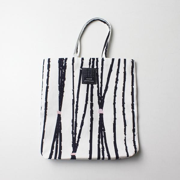美品 2020AW mina perhonen ミナペルホネン toast bag -taba- トーストバッグ /ホワイト ネイビー 小物 鞄【2400012148895】