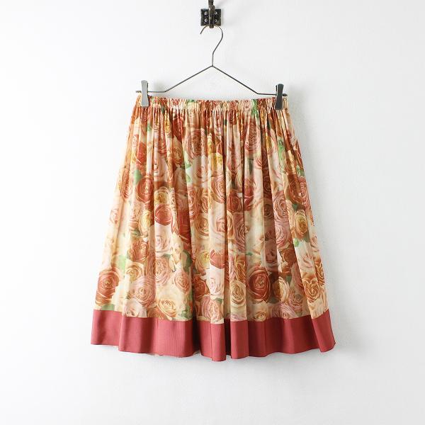 美品 定価2.3万 Jane Marple Dans Le Salon ジェーンマープル ドンルサロン ローズプリント フレア スカート M/ピンク【2400012150362】