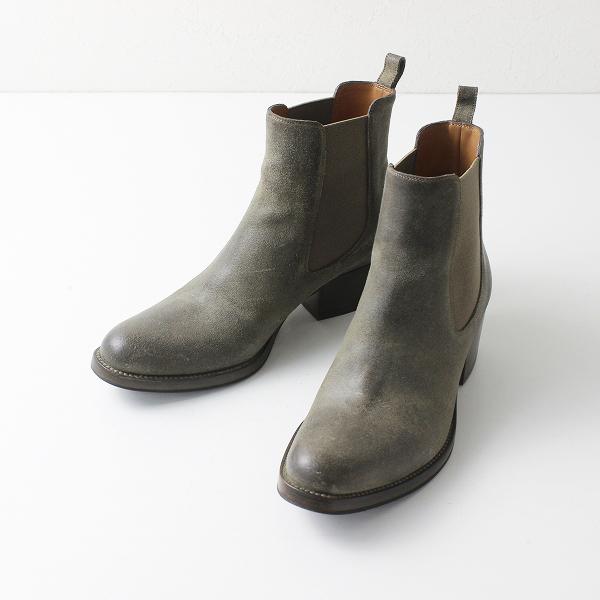 定価9.3万 Deuxieme Classe ドゥーズィエムクラス SARTORE サルトル OIL SUEDE BOOTS ブーツ 35/カーキ オイル加工【2400012150515】-.
